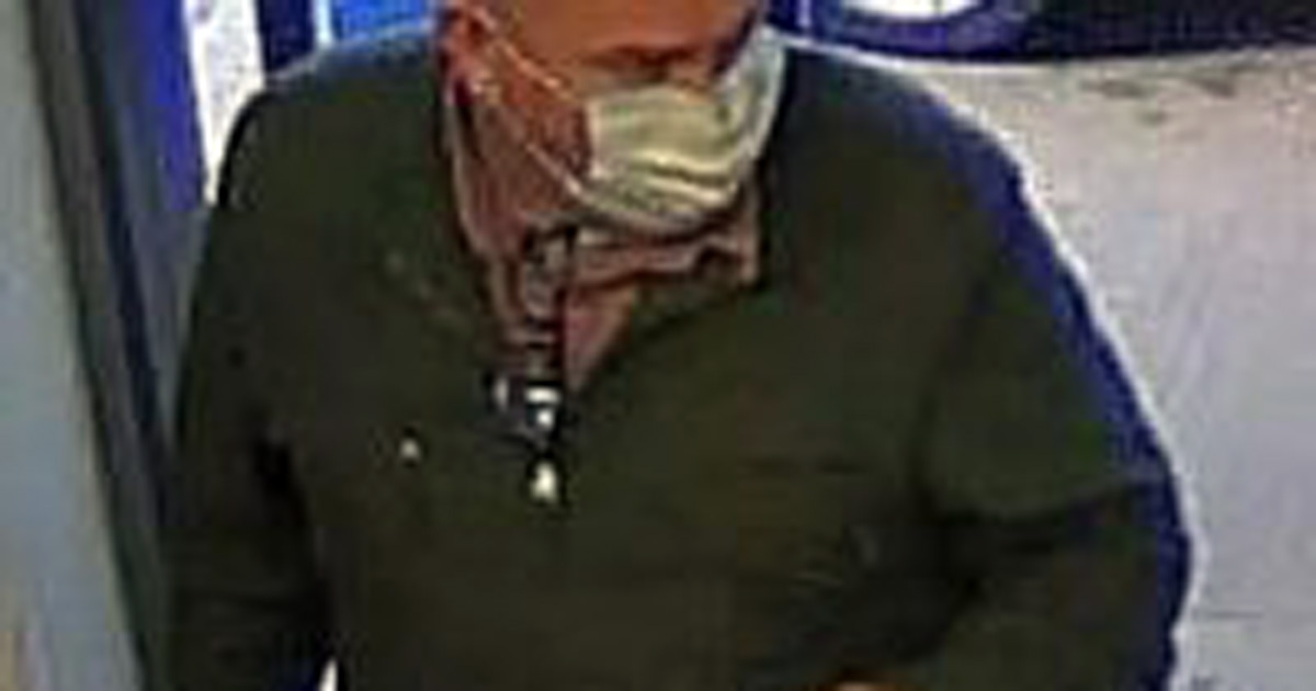 Police appeal for help identifying man after Nidd Gorge theft